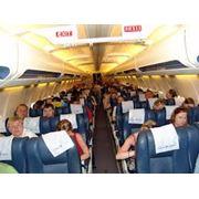 Авиаперевозка пассажиров фото