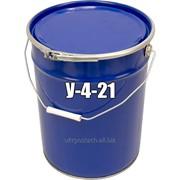 Герметик У-4-21 Виксинт ТУ 38.303-04-04-90 фото