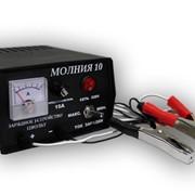 Зарядное устройство Молния 12В 10А фото