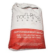 Цемент Holcim ЦЕМ I 52,5Н (ПЦБ 1-500 Д0) 50 кг фото