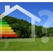 Энергоэффективость для новых эданий фото