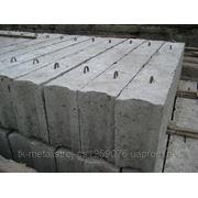 Купить фундаментные блоки ФБС. купить ФБС блоки Киев фото