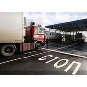 Таможенное оформление импортных грузов фото