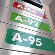 Бензин автомобильный инспекция Навоийская область определение количества и качества фото