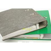 оформление таможенных документов на посылку фото