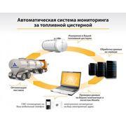 Новая автоматическая система мониторинга