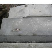 Перемычки плитные (серия1.038.1- 1В.2) фото