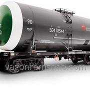 Вагон-цистерна 15-150-04 фото