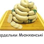 Колбаса белая Мюнхенская 1С фото