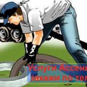 Услуги ассенизатора в Житомире по выкачиванию выгребных ям фото