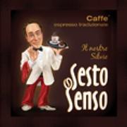 Кофе Il nostro Silvio Espresso tradizionale фото