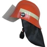 Каска защитная противопожарная фото