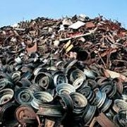 Металлолом в Серпухове цена фото