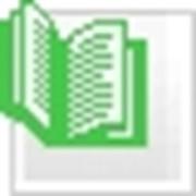 Справочник электронный «Фолиант» фото