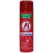 Огнетушитель-спрей аэрозольный ВВПА-400 фото