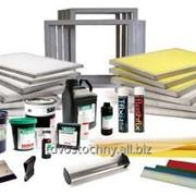 Праймер УФ-отверждения для флексопечати SERICOL UVIVID RVA07 5 кг фото