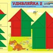 Корвет УДИВЛЯЙКА 2 (2-3года) арт. КР18637 фото