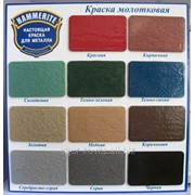 Краска Hammerite Молотковая, 2,5л фото