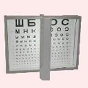 Аппарат РОТТА АР-1М (осветитель таблиц для проверки зрения) фото
