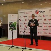 Организация семинаров. выставок. конференций за рубежом фото