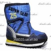 Дутики для мальчика Super gear В169 р.22-27 фото