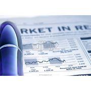 Анализ рынков товаров и услуг фото