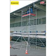 Лестницы-трапы Krause Складной трап из алюминия с оградительной дугой рабочая высота до, 3,20м количество ступеней 5,810274 фото