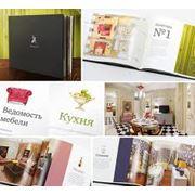 Дизайн буклета каталога календаря открытки фото