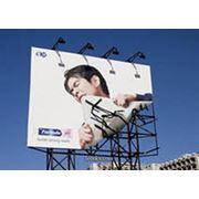 Наружная реклама на иллюминированных щитах фото