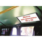 Внутрисалонная реклама в автобусе фото