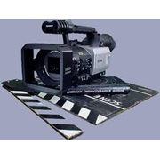 слуги по производству кино- и видеофильмов фото