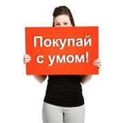 Проведение PR и BTL-акций > Промо-акции PR и BTL-акции > Рекламные услуги фото