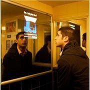 Магическое Зеркало фото