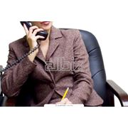 Услуги по поиску и подбору персонала фото