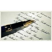 Написание стихов > Написание текстов песен и стихов > Услуги в области искусства > Предметы искусства фото