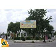 Размещение наружной рекламы на рынках г. Ташкента фото