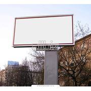 Изготовление наружной рекламы фото