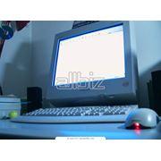 Разработка и внедрение программного обеспечения на заказ фото