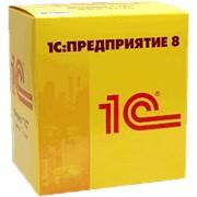 1С:Бухгалтерия 8 для Казахстана. Комплект на 5 пользователей.(USB) фото