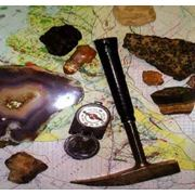 Геология фото