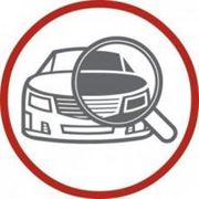 Регистрация логотипов фото
