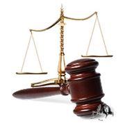 Услуги юридические по гражданским делам фото