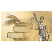 Юридическая помощь фото