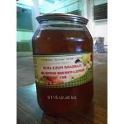 Сок натуральный яблочно-виноградный стекло банка (1 литровая) фото
