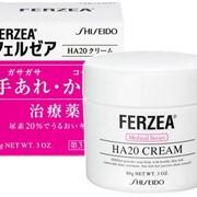 Shiseido Ferzea Cream 10% Urea Лекарственный увлажняющий крем с мочевиной для рук и ног, 80 гр фото