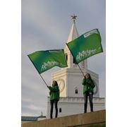 флаги любые с вашим логотипом в Казани фото