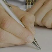 Составление заявлений, жалоб и пр. в органы фото