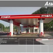 Ребрендинг, Комплексное оформление автозаправочных станций фото