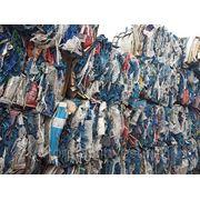 ПП отходы полипропиленовых ящиков фото