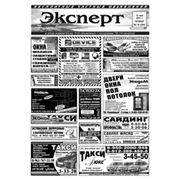 Распространение периодической печати фото